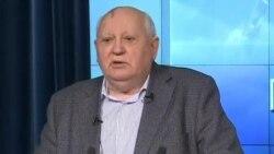 Горбачев: в России необходимо возобновить «перестройку»