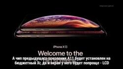 Волшебство Apple: компания провела ежегодную презентацию