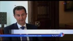 استقبال بشار اسد از مواضع ترامپ در قبال بحران سوریه