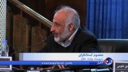 """وزارت دفاع افغانستان: عملیات آزادسازی """"سنگین"""" آغاز شد"""