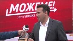 Заев и Мицкоски речиси со идентични ставови за кампањата на ДУИ за премиер Албанец