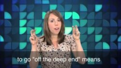 English in a Minute: Off the Deep End