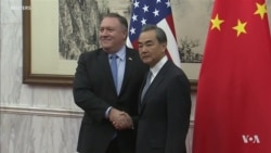 Pompeo Says US and China Have a 'Fundamental Disagreement'