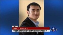 VOA连线:中国专家建议北京迅速应对南中国海局势
