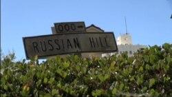 Прогулка по русскому Сан-Франциско