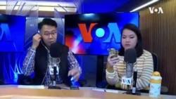 รายการข่าวสดสายตรงจากวีโอเอ ภาคภาษาไทย สำหรับที่ 29 ตุลาคม 2562