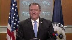 蓬佩奧稱美國政府力爭讓被伊朗扣押的人質回國