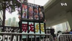 """隔夜立即被提堂 香港47名泛民人士被控""""串謀顛覆國家政權"""""""