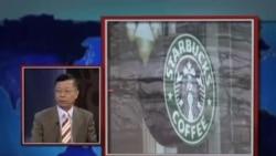 中国媒体看世界:中国说星巴克太贵,有无道理?