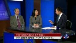 时事大家谈: 中国市场经济体地位是去是留?