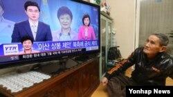 한국 정부가 이산가족 상봉 행사를 북한에 공식 제의한 지난 6일, 추석 이산가족 상봉 대상자 최종 명단에 포함됐다가 북한의 상봉행사 연기로 상봉을 하지 못한 강능환 할아버지가 6일 서울 자택에서 관련 뉴스를 지켜보고 있다.
