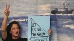 ناوگان کمک به غزه قصد رويارويی با سربازان اسراييلی را ندارد