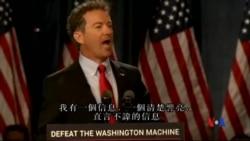 2015-04-08 美國之音視頻新聞:蘭德保羅角逐共和黨總統競選提名