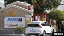 L'entrée de ANN7 Television et du journal New Age, gérés par la famille Gupta, à Midrand, Johannesburg, Afrique du sud, le 14 avril 2016.