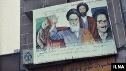 بنی صدر در ابتدا مورد حمایت آیت الله خمینی بود - عکس سایت بنی صدر