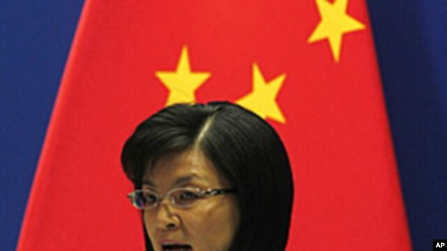 China's Foreign Ministry spokeswoman Jiang Yu, (File)