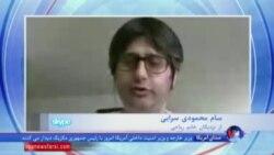 نگاهی به آخرین وضعیت طاهره ریاحی، خبرنگار زندانی در ایران