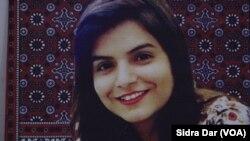 نمرتا کے اہلِ خانہ اس کی مبینہ خودکشی کے واقعے کو قتل قرار دیتے ہیں اور تحقیقات کا مطالبہ کر رہے ہیں۔