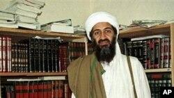 اوسامہ بن لادن (فائل فوٹو)