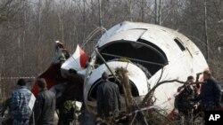 Не месте авиакатастрофы. 14 апреля 2012 год
