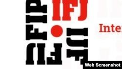 国际记者联合会网站(网络截图)