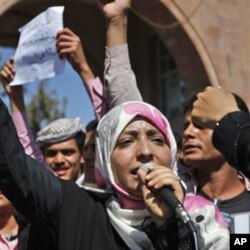 Tawakul Karman jornalista e activista promotora dos direitos da mulher no Iémen, galardoada do Prémio Nobel da Paz 2011