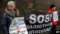 FILE - Hard-currency mortgage holders take part in a protest in front of a bank in St. Petersburg, Russia, Jan. 28, 2016. Many Russians have begun to feel the impact of sanctions imposed on Moscow following its annexation of Ukraine's Crimea.