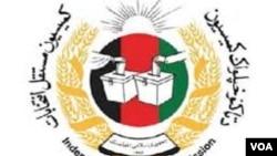 طالبان روز دوشنبه فراخوان شرکت در انتخابات را نیز رد کردند