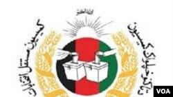 د افغانستان د ټاکنو خپلواک کمیسیون رسمي نښه
