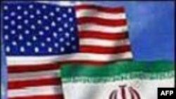 ABD'den İran Halkına Erişme Çabaları