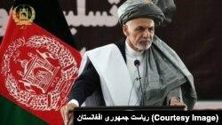 Đương kim Tổng thống Afghanistan Ashraf Ghani, đã thúc đẩy các cuộc hòa đàm với Taliban.