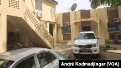 Le siège du Haut Conseil de la Communication (HCC), organe de régulation des médias du Tchad, 22 mai 2017. (VOA/ André Kodmadjingar)