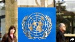 nembo ya UNDP
