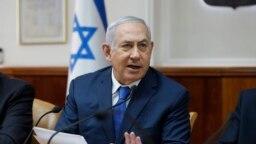 Ông Benjamin Netanyahu đã làm thủ tướng Israel ba nhiệm kỳ liên tiếp