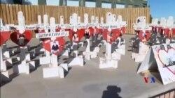 2018-10-02 美國之音視頻新聞: 特朗普﹕將立法禁止安裝撞火槍托
