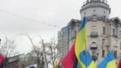 Киев: Марш за импичмент