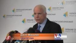 Маккейн: Путін готовий жертвувати економікою заради відновлення імперії
