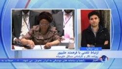 حمایت شورای امنیت از ابتکار جدید پایان جنگ در سوریه