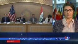 جان سالیوان مقام ارشد وزارت خارجه آمریکا در بغداد؛ مذاکراتی برای بازسازی عراق