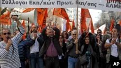 希腊示威者呼喊反紧缩的口号