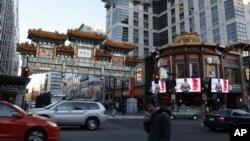 位於美國首都華盛頓特區的中國城牌樓
