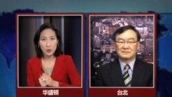VOA卫视(2013年02月10日 第二小时节目)