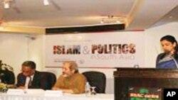 দক্ষিণ এশিয়ায় ইসলাম ও রাজনীতির নতুন মূল্যায়ন : একটি বিশেষ আলোচনাচক্র