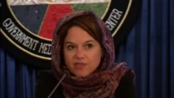 Afghanistan Civilians Casualty
