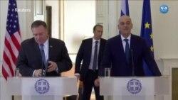 ABD: Türkiye'nin Doğu Akdeniz'deki Faaliyetleri Yasa Dışı