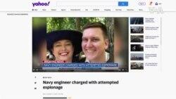 檢察官要求繼續關押因試圖向外國出售核潛艇機密而被捕的美核工程師