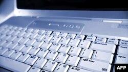 Maroc bắt giữ 6 người bị cáo buộc dùng Internet để lập kế hoạch đánh bom bằng xe trong và ngoài nước