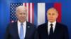 پوتین می گوید حاضر است عاملان حملات سایبری به آمریکا را به طور مشروط تحویل واشنگتن دهد