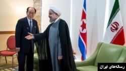 روحانی و مقام ارشد کره شمالی در سفرش به تهران