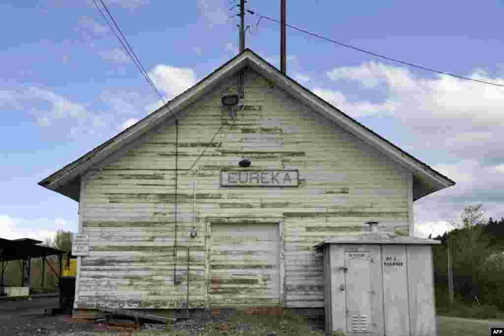 Старая товарная станция
